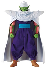 Figura Dragon Ball Z Piccolo N02