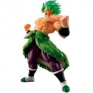 Figura Dragon Ball Super Broly Full Power Styling