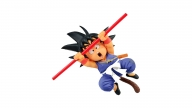 Figura Dragon Ball Super FES! Child Goku Vol 9