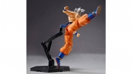 Figura Rise Standard Dragon Ball Super Son Goku Ultra Instinct Bandai