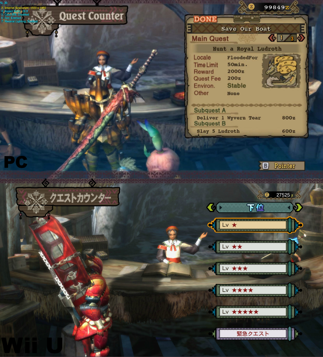how to play multiplayer on monster hunter 3 ultimate 3ds