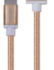 Cable Para Iphone 1.2 Mts Golden Philips