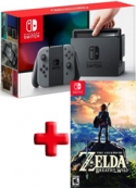 Consola Nintendo Switch Gris + The Legend of Zelda Breath of the Wild