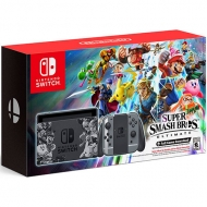 Consola Nintendo Switch Super Smash Bros Ultimate Bundle