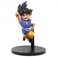 Figura Dragon Ball GT Wrath of the Dragon Son Goku Banpresto