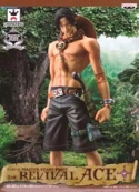 "Figura One Piece 10"" Portgas D Ace Master Stars Piece Revival Banpresto"