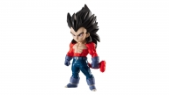 Figuras Dragon Ball Adverge 7 Bandai