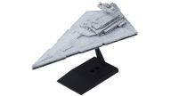 Maqueta Escala Vehicle Model 001 Destroyer Star Wars Bandai