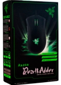 Mouse Razer Deathadder Classic
