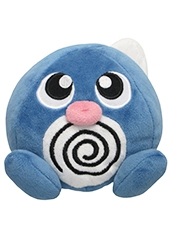 "Peluche Pokémon 7"" Pocket Monsters All Star Collection Poliwag"