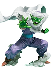Figura Dragon Ball Piccolo FiguartsZERO Bandai