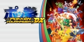 Pokken, pokemon, Tournament, torneo, DX, Nintendo, Switch, nintendoswitch