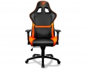 Silla, chair, gamer, Gaming, Armor, Cougar
