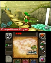 The Legend of Zelda Ocarina of Time Nintendo Selects 3DS